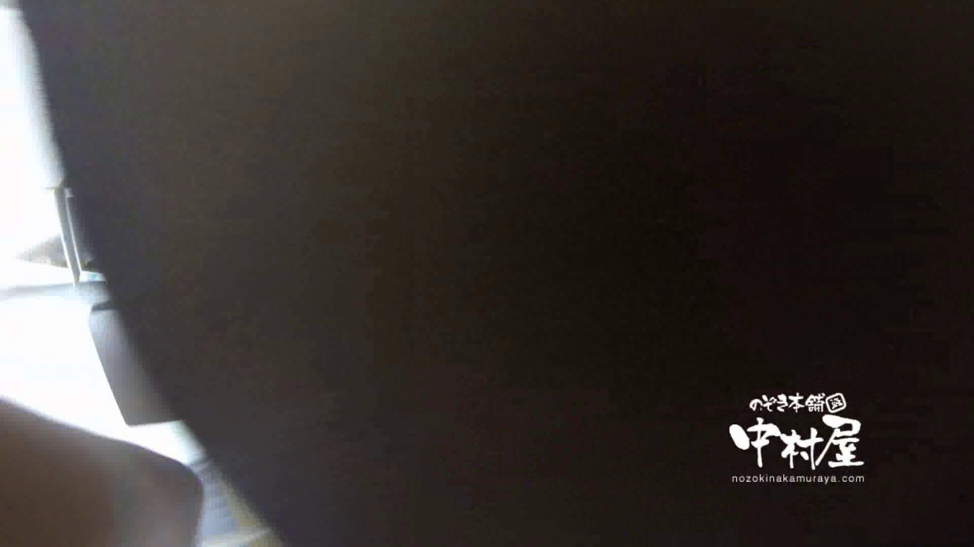 鬼畜 vol.15 ハスキーボイスで感じてんじゃねーよ! 前編 鬼畜 | 美しいOLの裸体  102pic 81