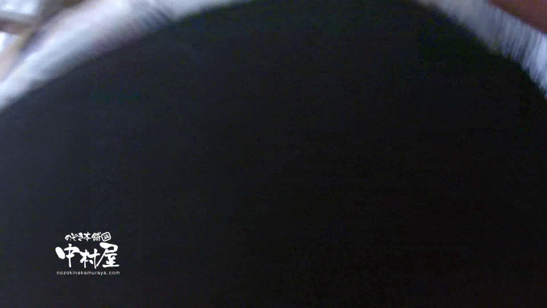 鬼畜 vol.15 ハスキーボイスで感じてんじゃねーよ! 後編 美しいOLの裸体 | 鬼畜  77pic 67