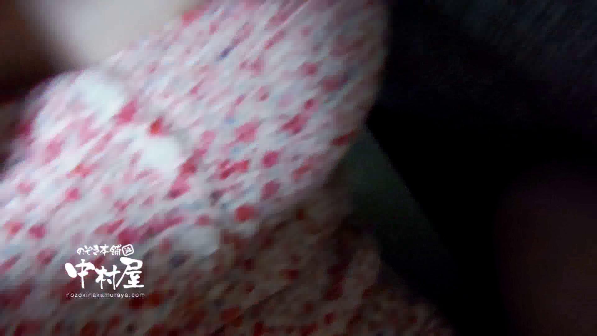 鬼畜 vol.16 実はマンざらでもない柔らかおっぱいちゃん 前編 鬼畜 オマンコ無修正動画無料 93pic 35