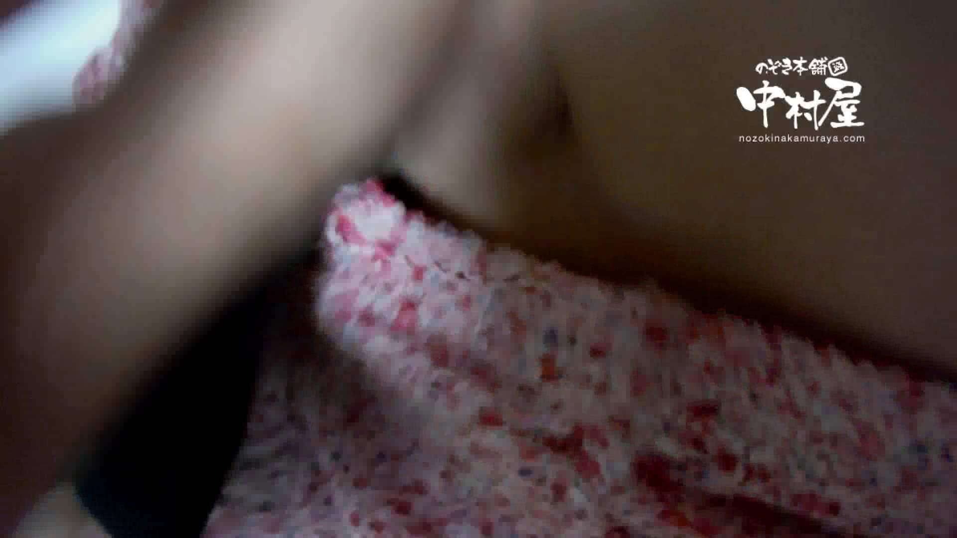 鬼畜 vol.16 実はマンざらでもない柔らかおっぱいちゃん 前編 おっぱい | 美しいOLの裸体  93pic 67