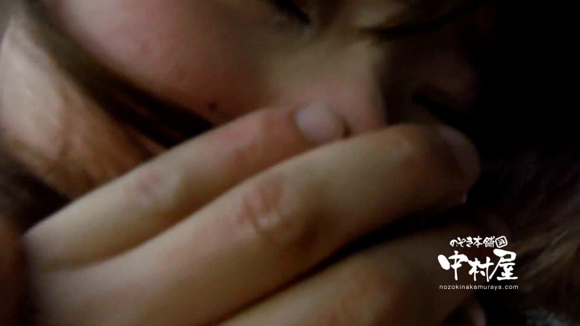エッチ 熟女|鬼畜 vol.16 実はマンざらでもない柔らかおっぱいちゃん 後編|ピープフォックス(盗撮狐)