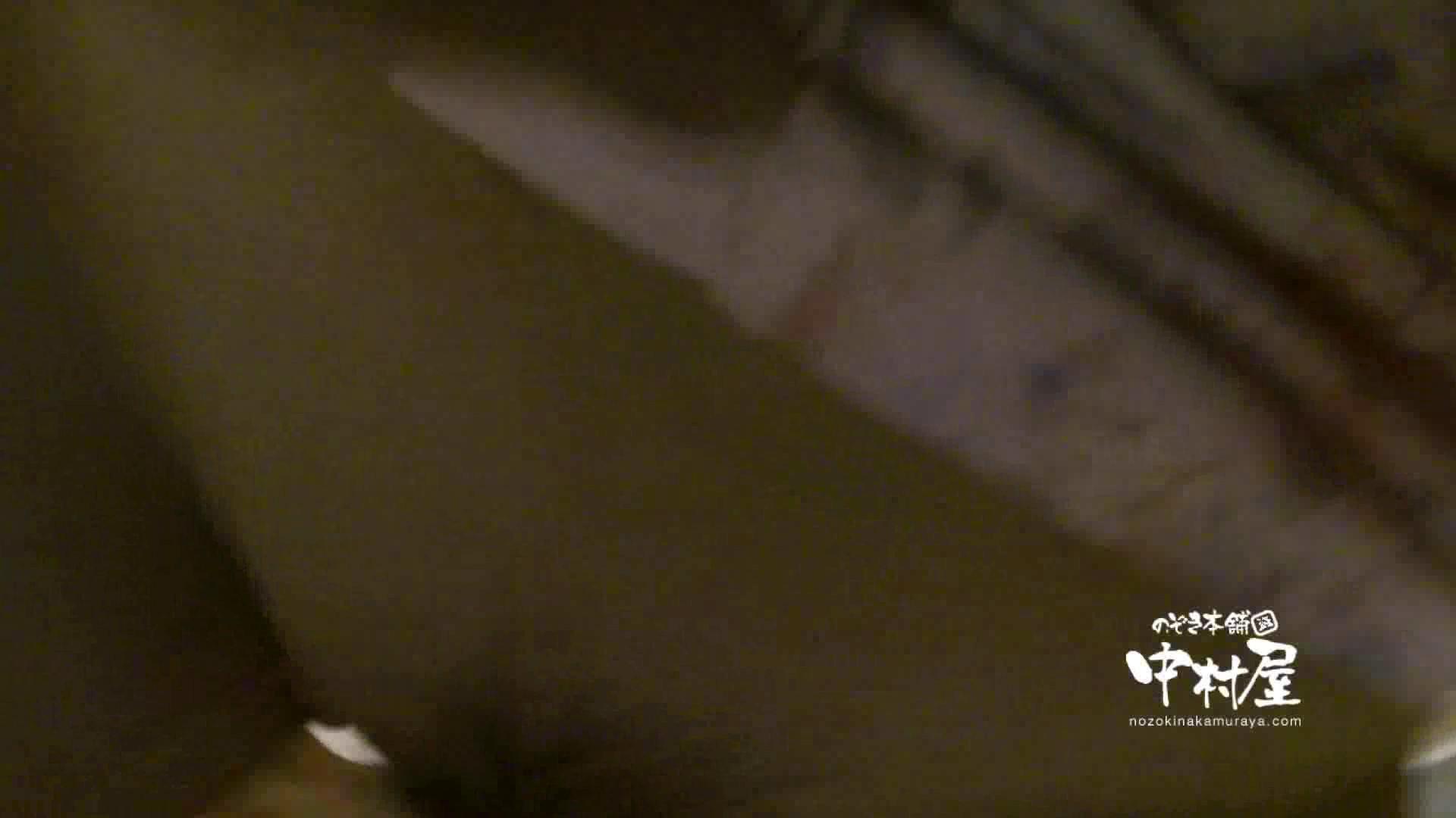 鬼畜 vol.17 中に出さないでください(アニメ声で懇願) 前編 美しいOLの裸体  104pic 12