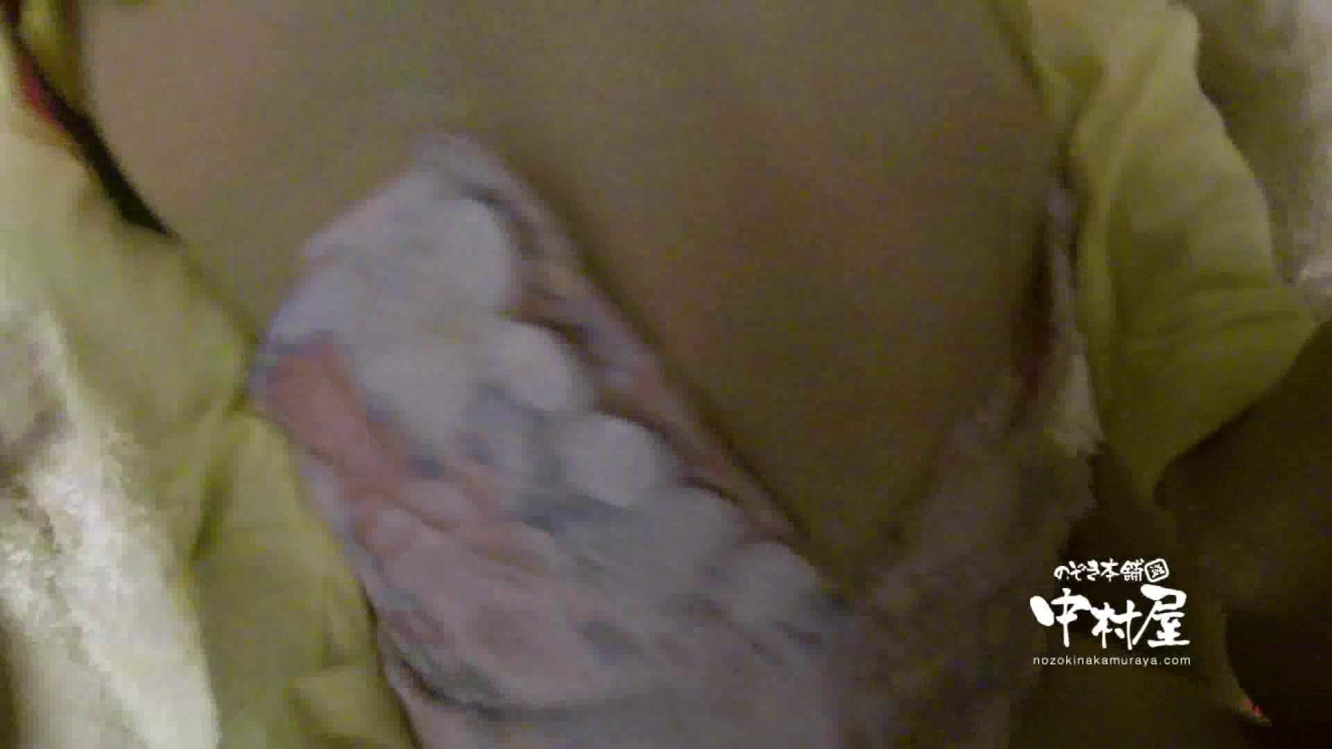 鬼畜 vol.17 中に出さないでください(アニメ声で懇願) 前編 美しいOLの裸体  104pic 14