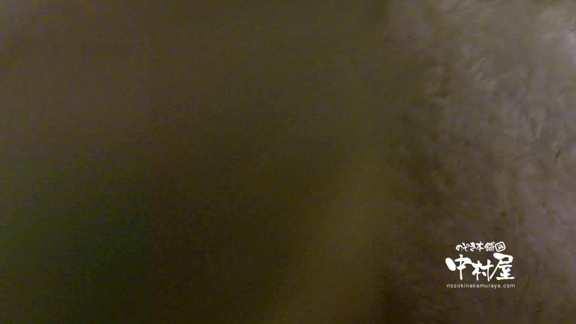 鬼畜 vol.17 中に出さないでください(アニメ声で懇願) 前編 美しいOLの裸体 | 鬼畜  104pic 23