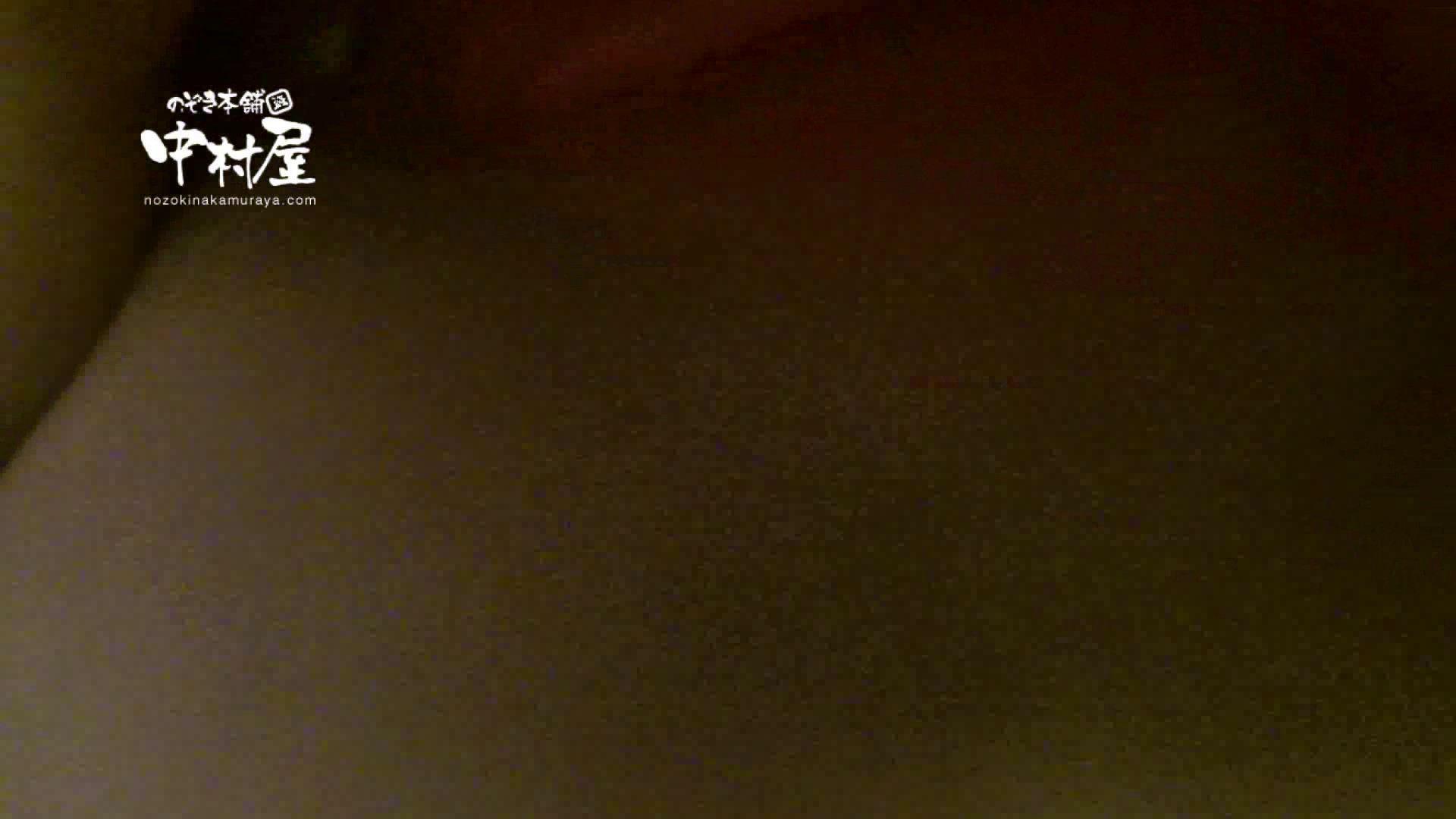 鬼畜 vol.17 中に出さないでください(アニメ声で懇願) 前編 美しいOLの裸体  104pic 40