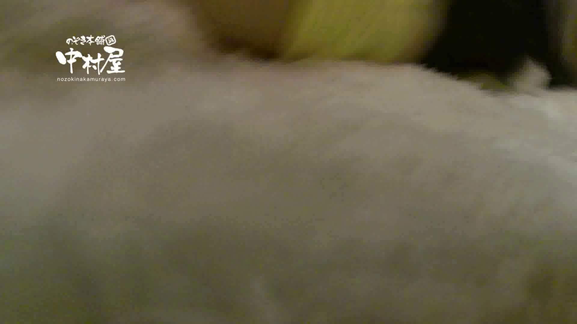 鬼畜 vol.17 中に出さないでください(アニメ声で懇願) 前編 美しいOLの裸体 | 鬼畜  104pic 55