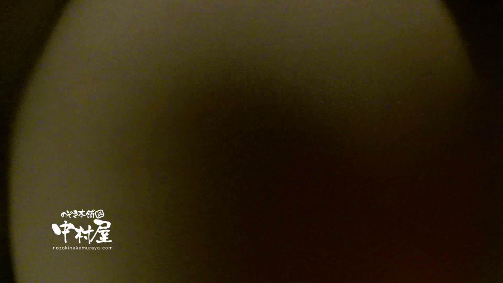 鬼畜 vol.17 中に出さないでください(アニメ声で懇願) 前編 美しいOLの裸体 | 鬼畜  104pic 69