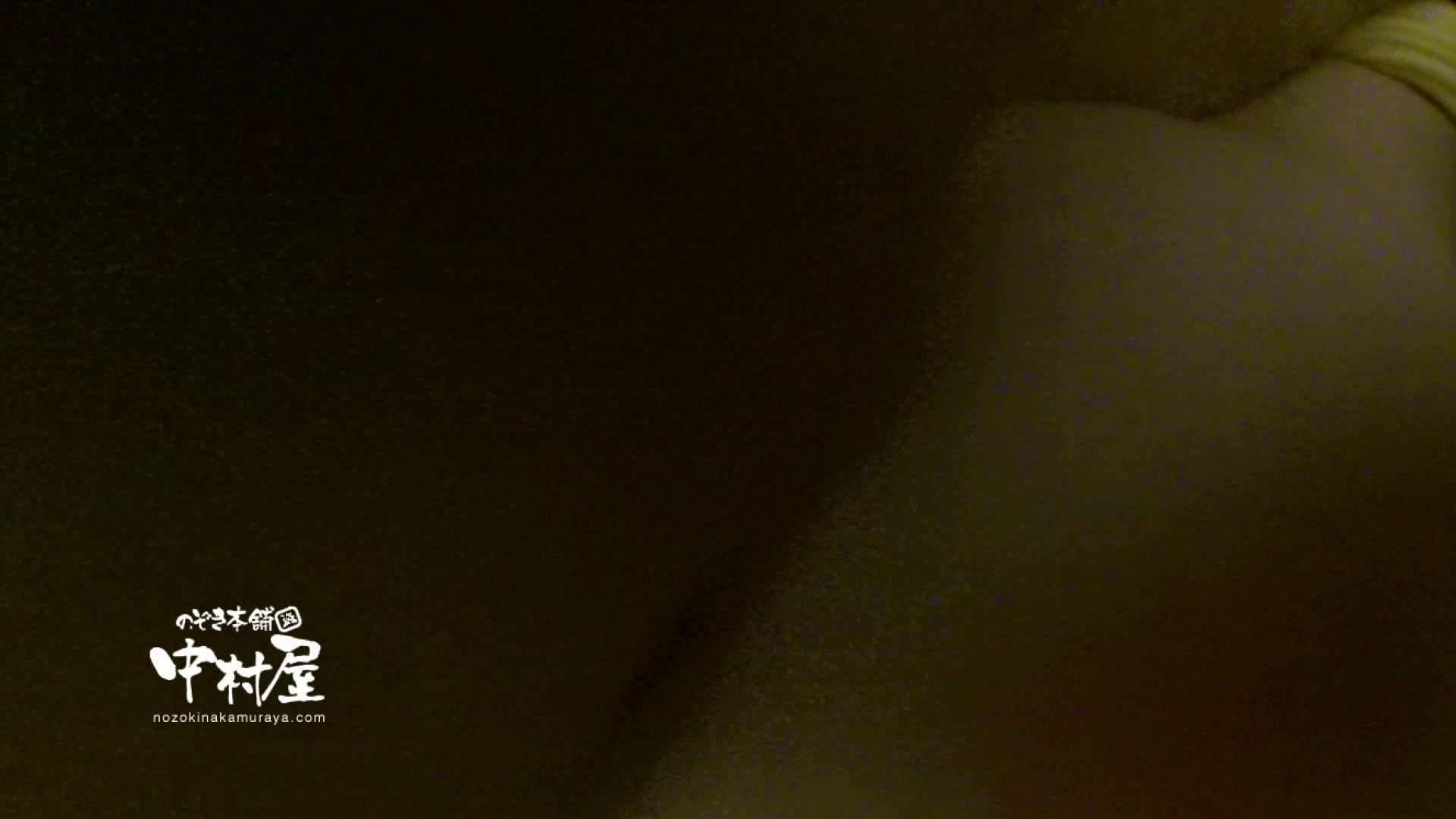 鬼畜 vol.17 中に出さないでください(アニメ声で懇願) 前編 美しいOLの裸体  104pic 70