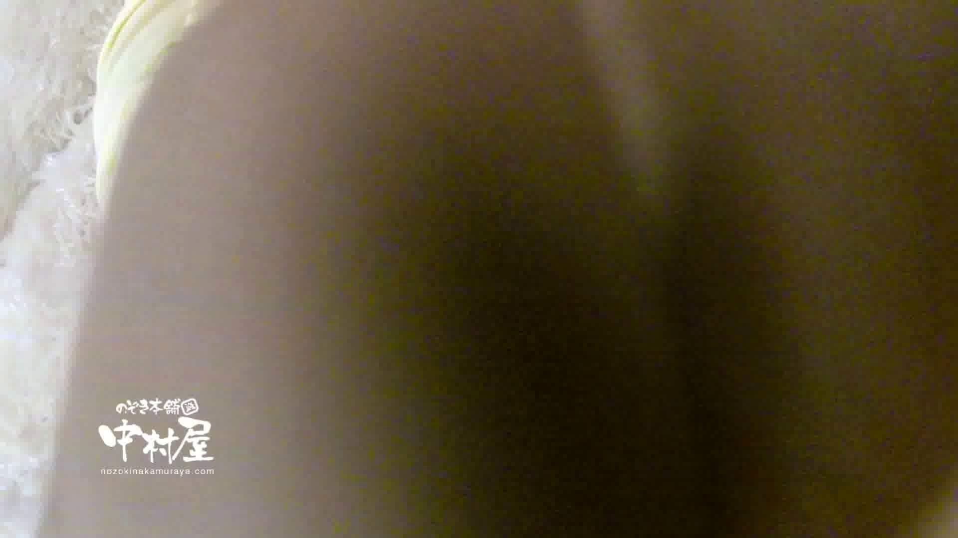 鬼畜 vol.17 中に出さないでください(アニメ声で懇願) 前編 美しいOLの裸体 | 鬼畜  104pic 71