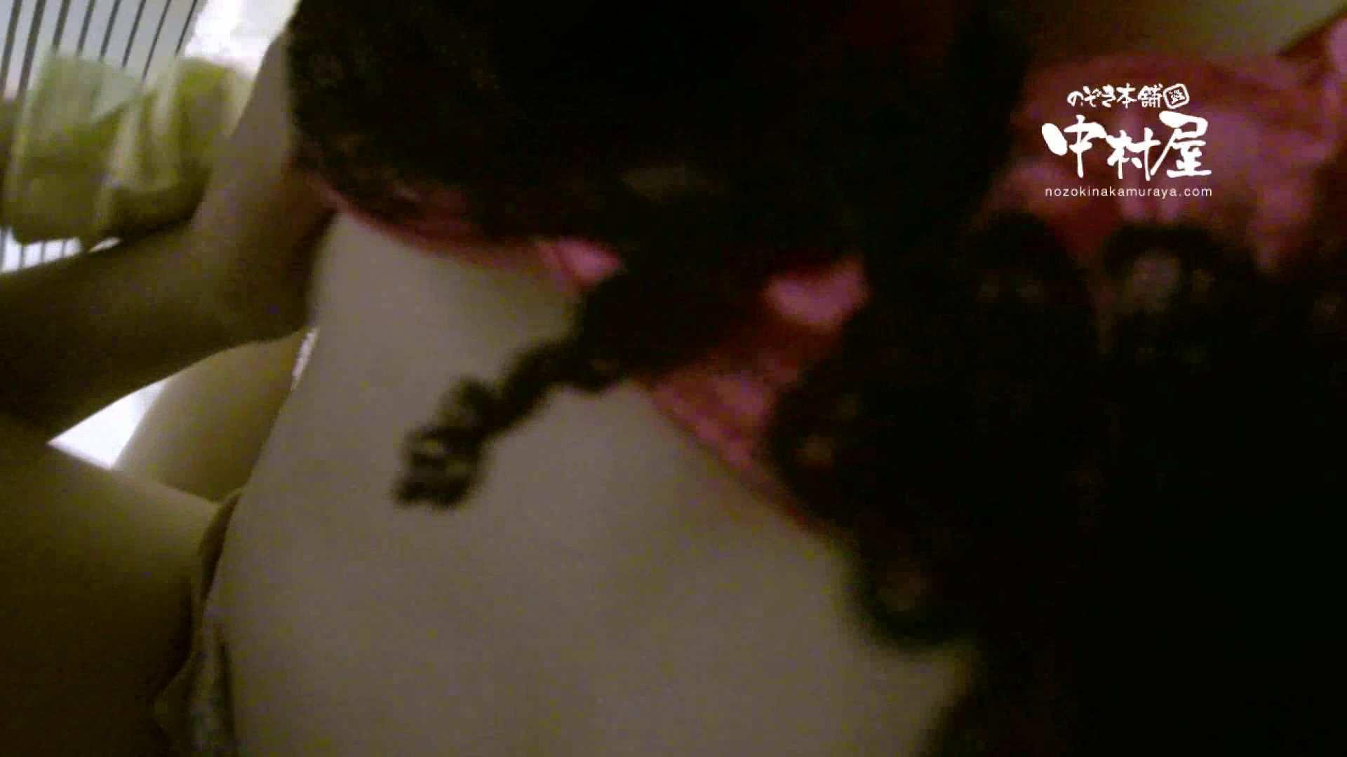 鬼畜 vol.17 中に出さないでください(アニメ声で懇願) 後編 美しいOLの裸体   鬼畜  69pic 19