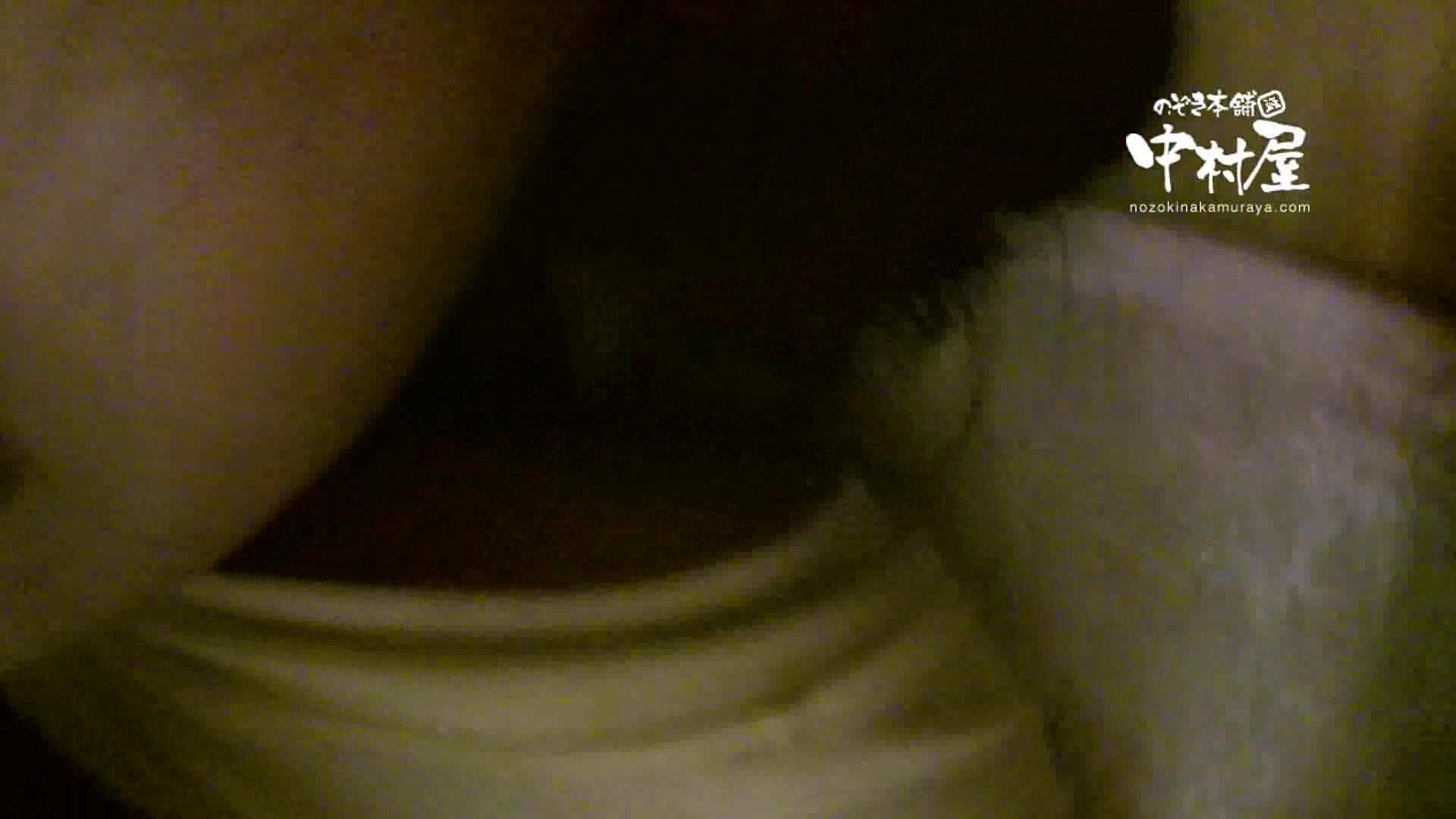 鬼畜 vol.17 中に出さないでください(アニメ声で懇願) 後編 美しいOLの裸体   鬼畜  69pic 23