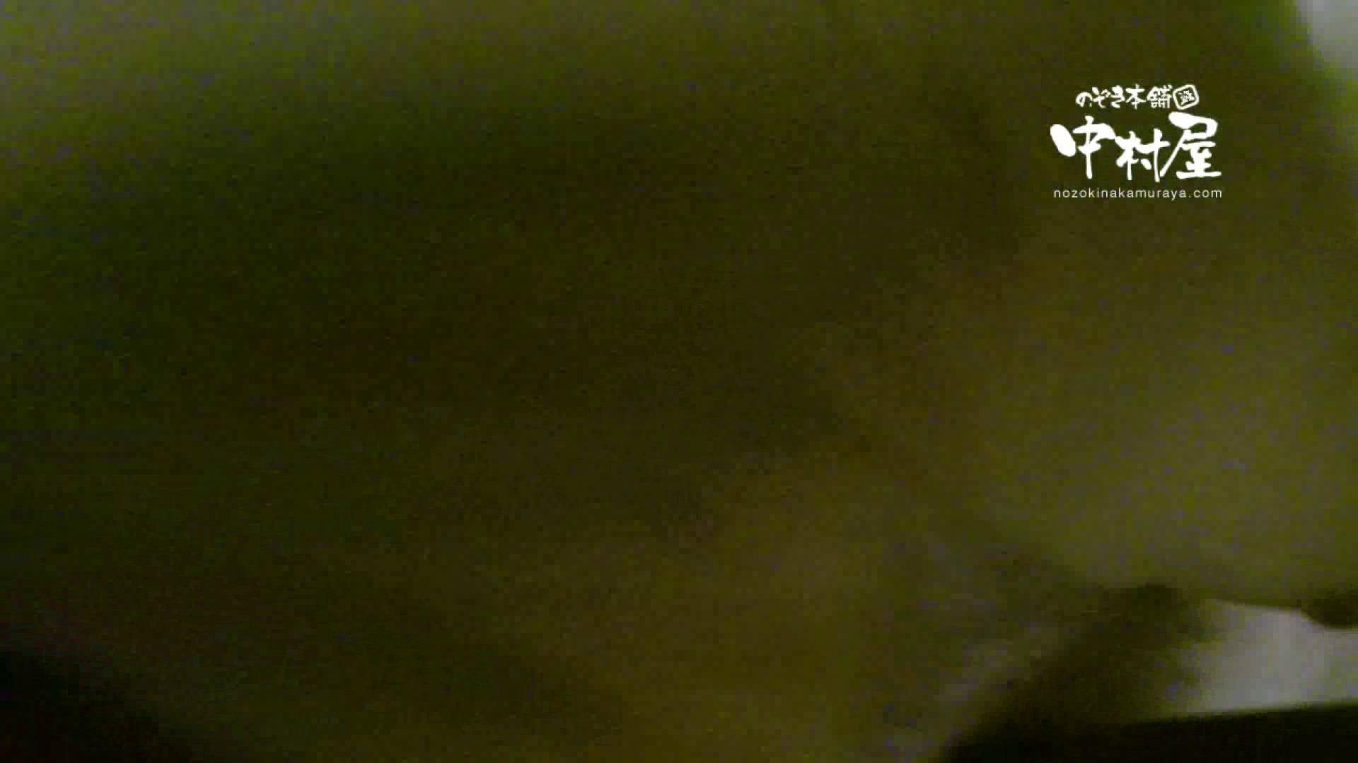 鬼畜 vol.17 中に出さないでください(アニメ声で懇願) 後編 美しいOLの裸体  69pic 54