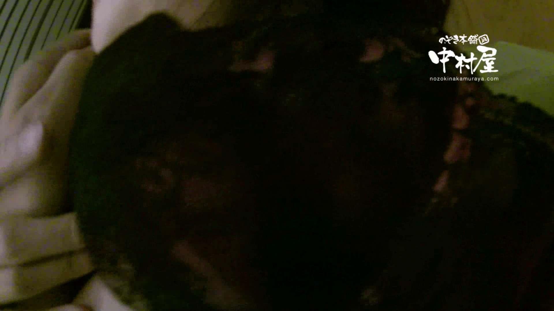 鬼畜 vol.17 中に出さないでください(アニメ声で懇願) 後編 美しいOLの裸体   鬼畜  69pic 55