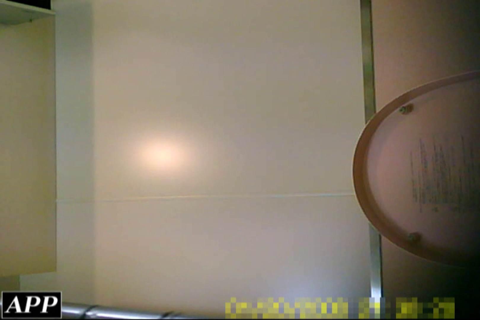 3視点洗面所 vol.002 洗面所突入   美しいOLの裸体  101pic 31