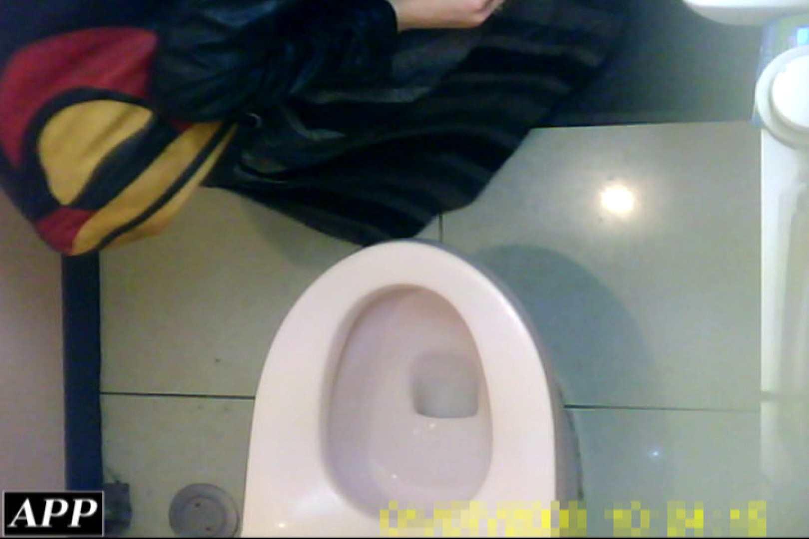 3視点洗面所 vol.007 美しいOLの裸体  99pic 26