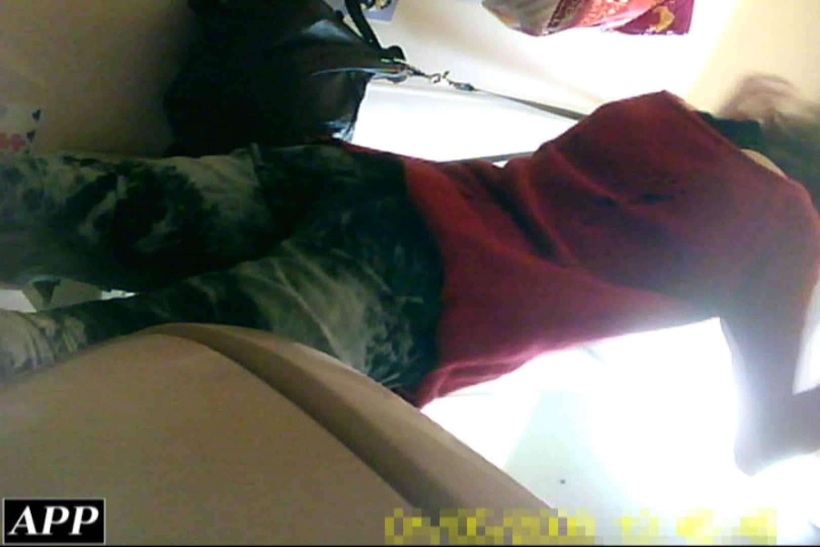 3視点洗面所 vol.007 美しいOLの裸体 | 洗面所突入  99pic 49
