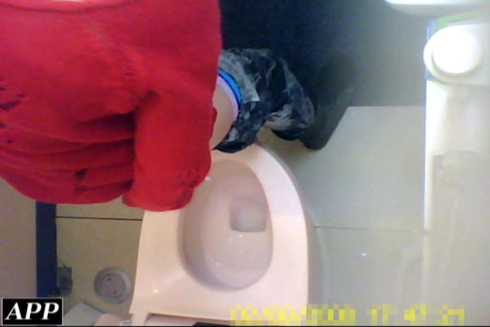 3視点洗面所 vol.007 美しいOLの裸体  99pic 54