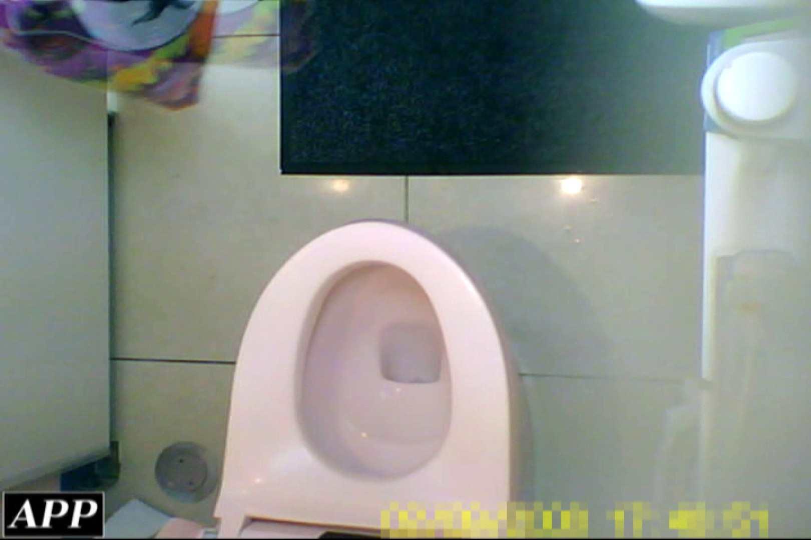 3視点洗面所 vol.007 美しいOLの裸体  99pic 70