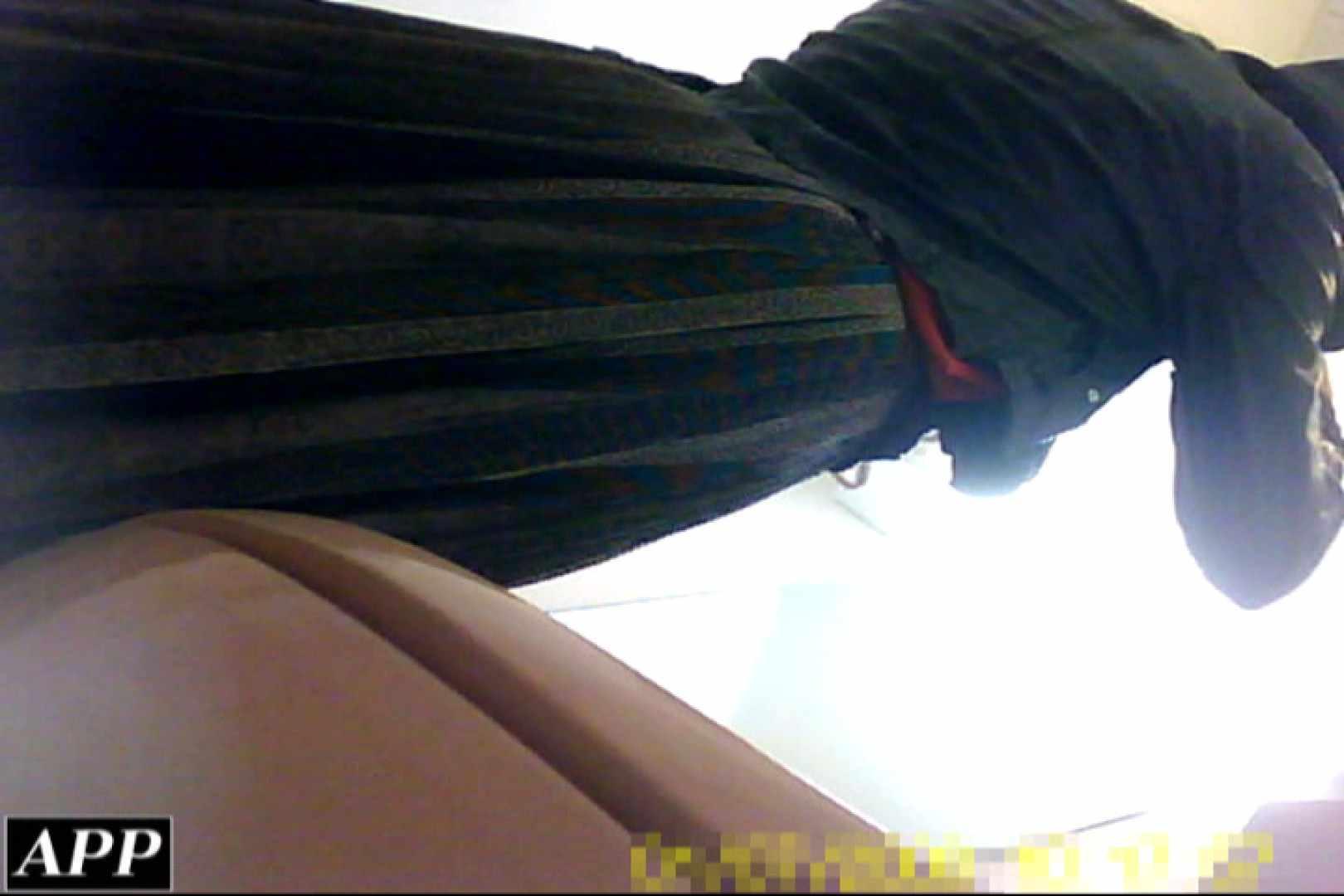 3視点洗面所 vol.007 美しいOLの裸体 | 洗面所突入  99pic 99