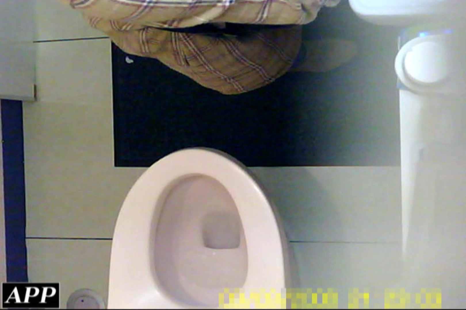3視点洗面所 vol.008 洗面所突入 | 美しいOLの裸体  92pic 15