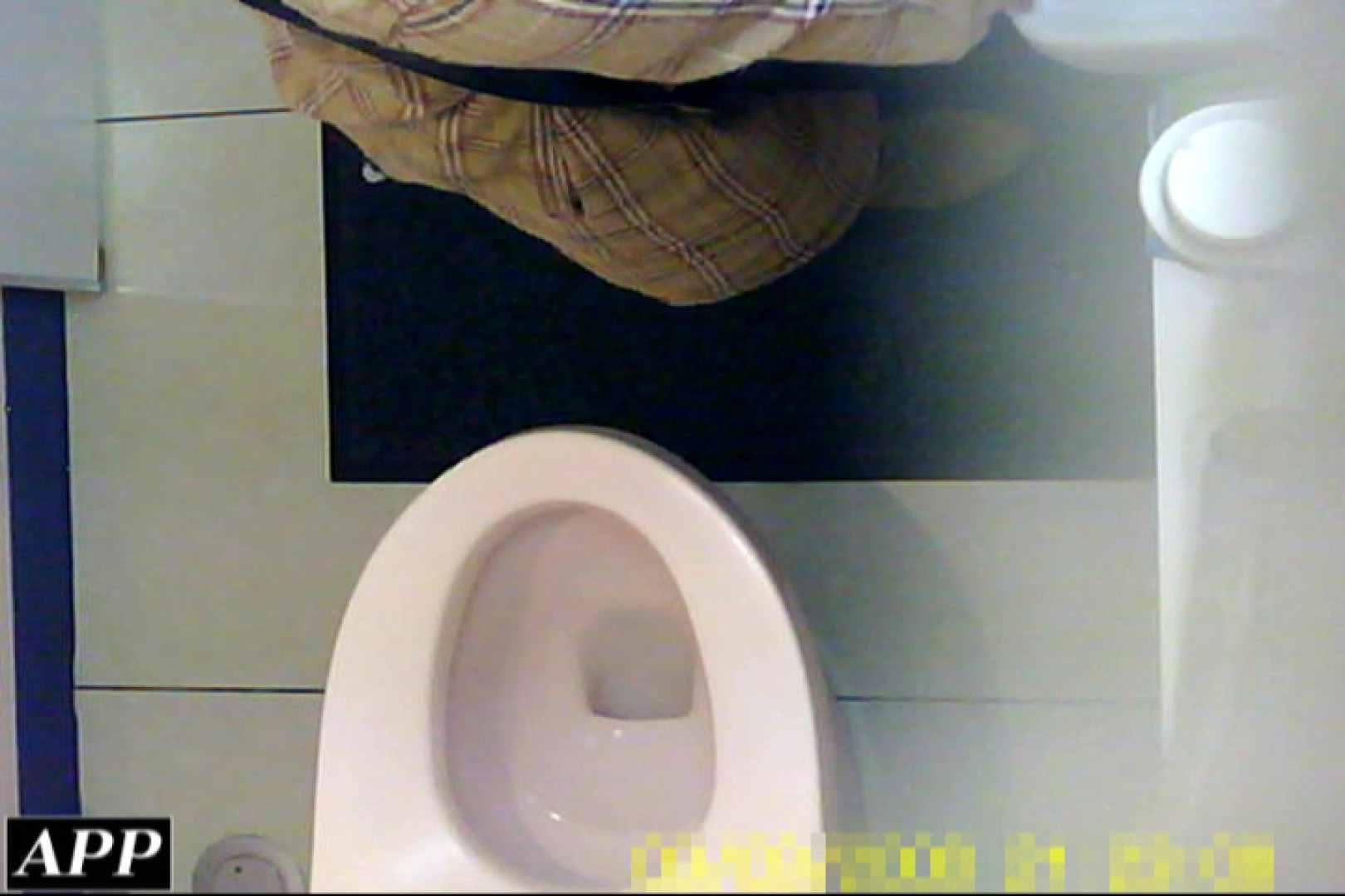 3視点洗面所 vol.008 洗面所突入  92pic 16