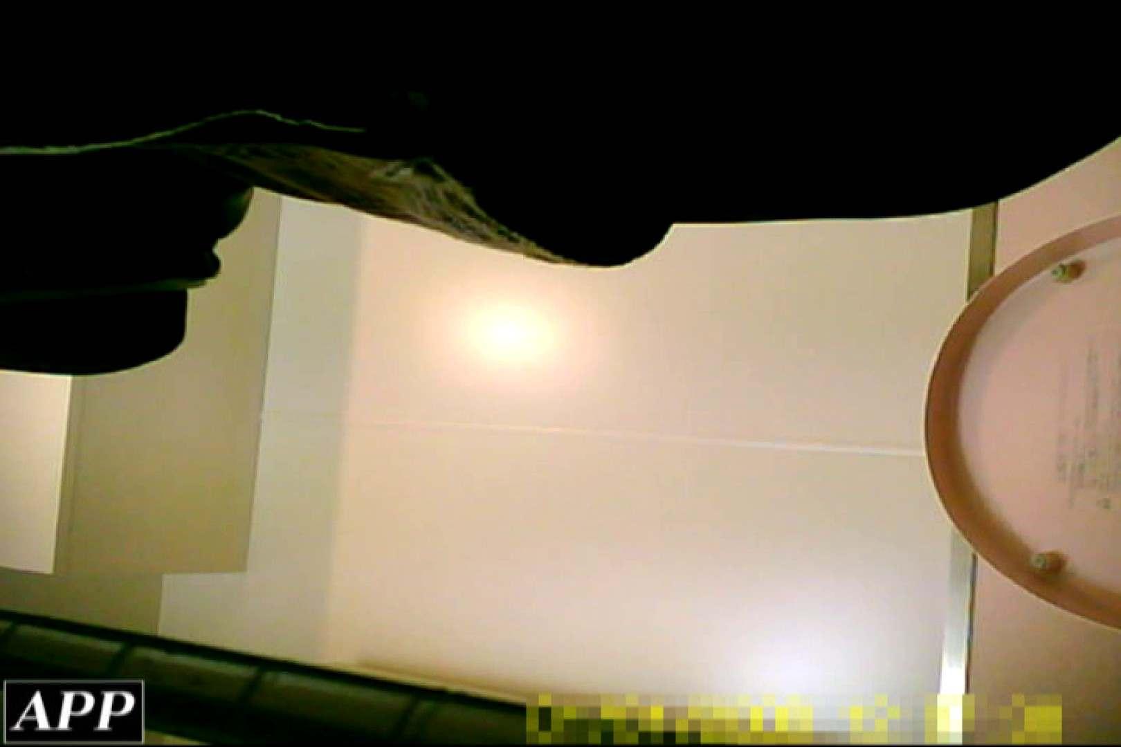3視点洗面所 vol.008 洗面所突入 | 美しいOLの裸体  92pic 75