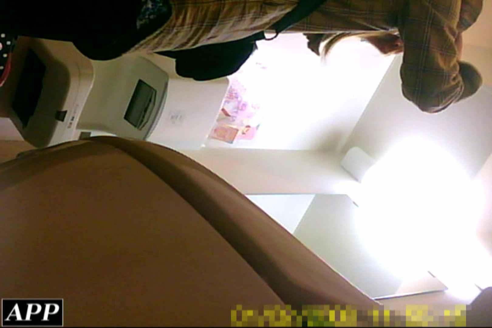 3視点洗面所 vol.008 洗面所突入 | 美しいOLの裸体  92pic 91