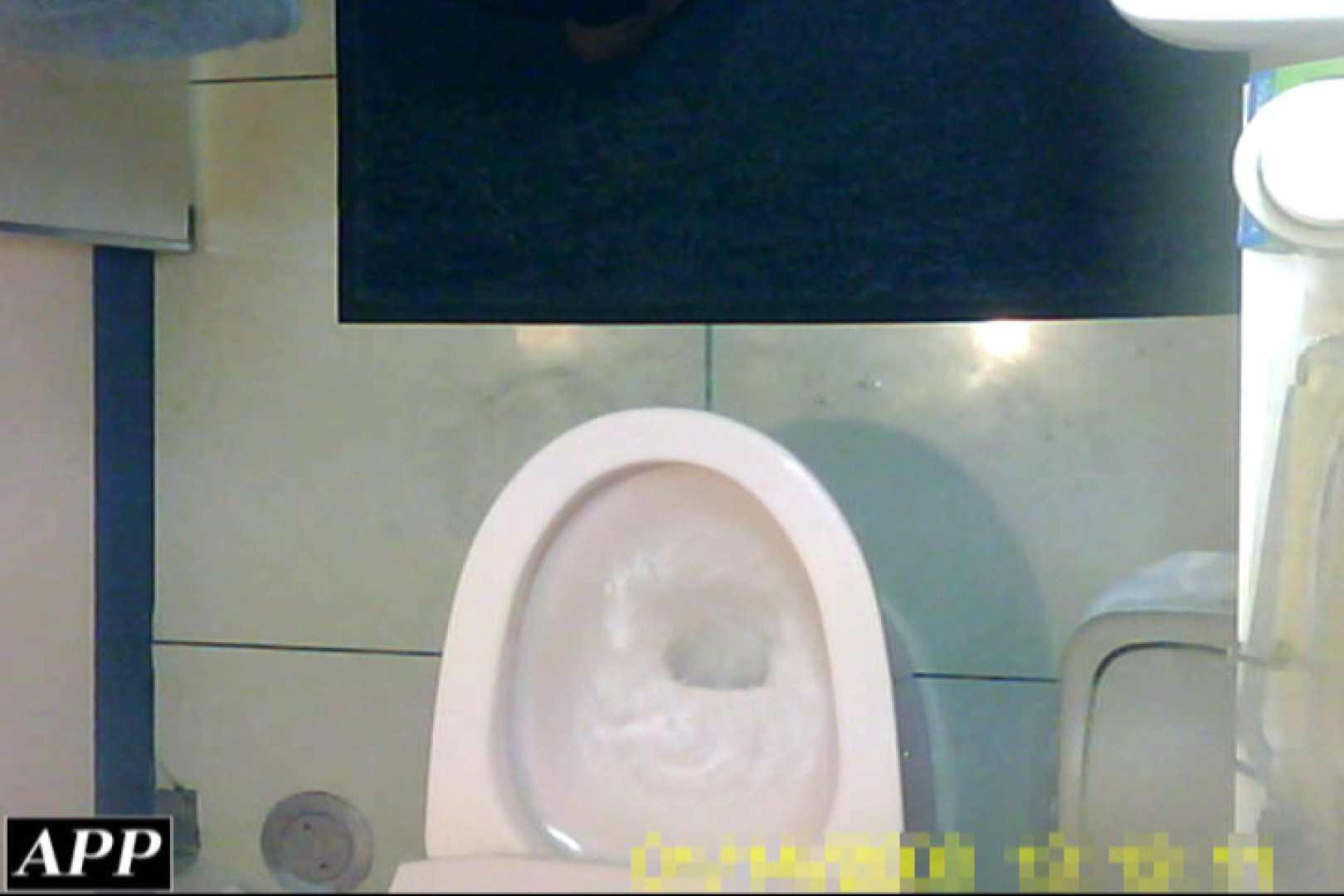 3視点洗面所 vol.016 洗面所突入 | 美しいOLの裸体  104pic 65