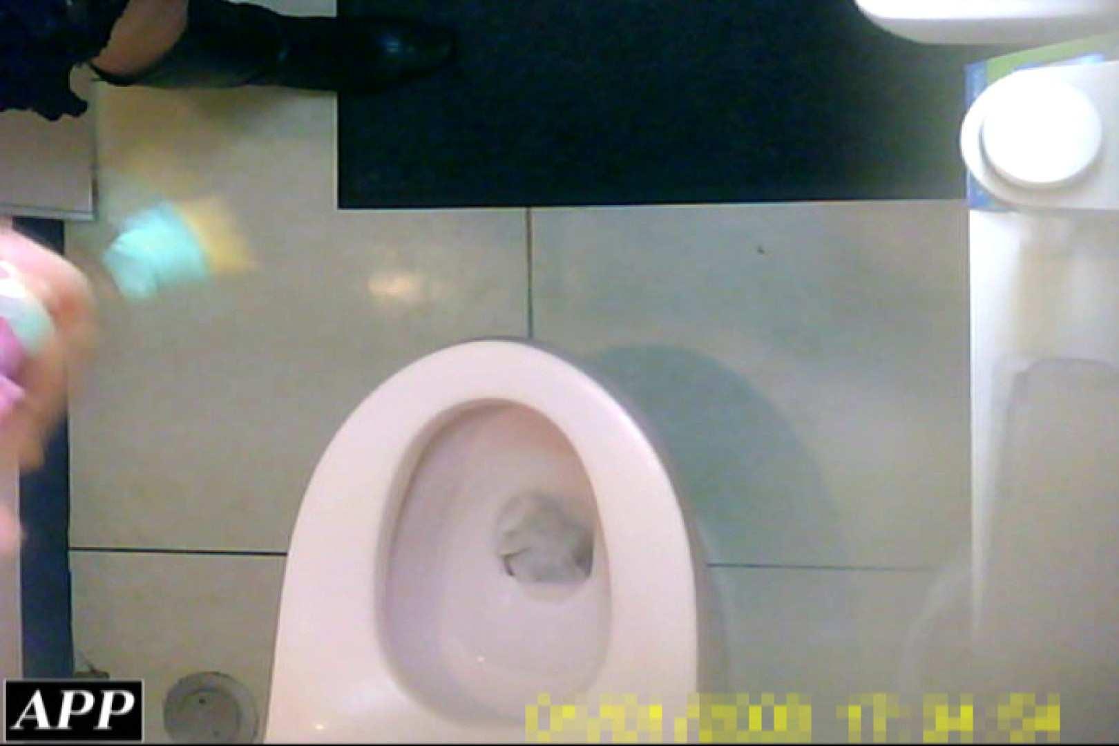 3視点洗面所 vol.019 美しいOLの裸体   洗面所突入  75pic 13