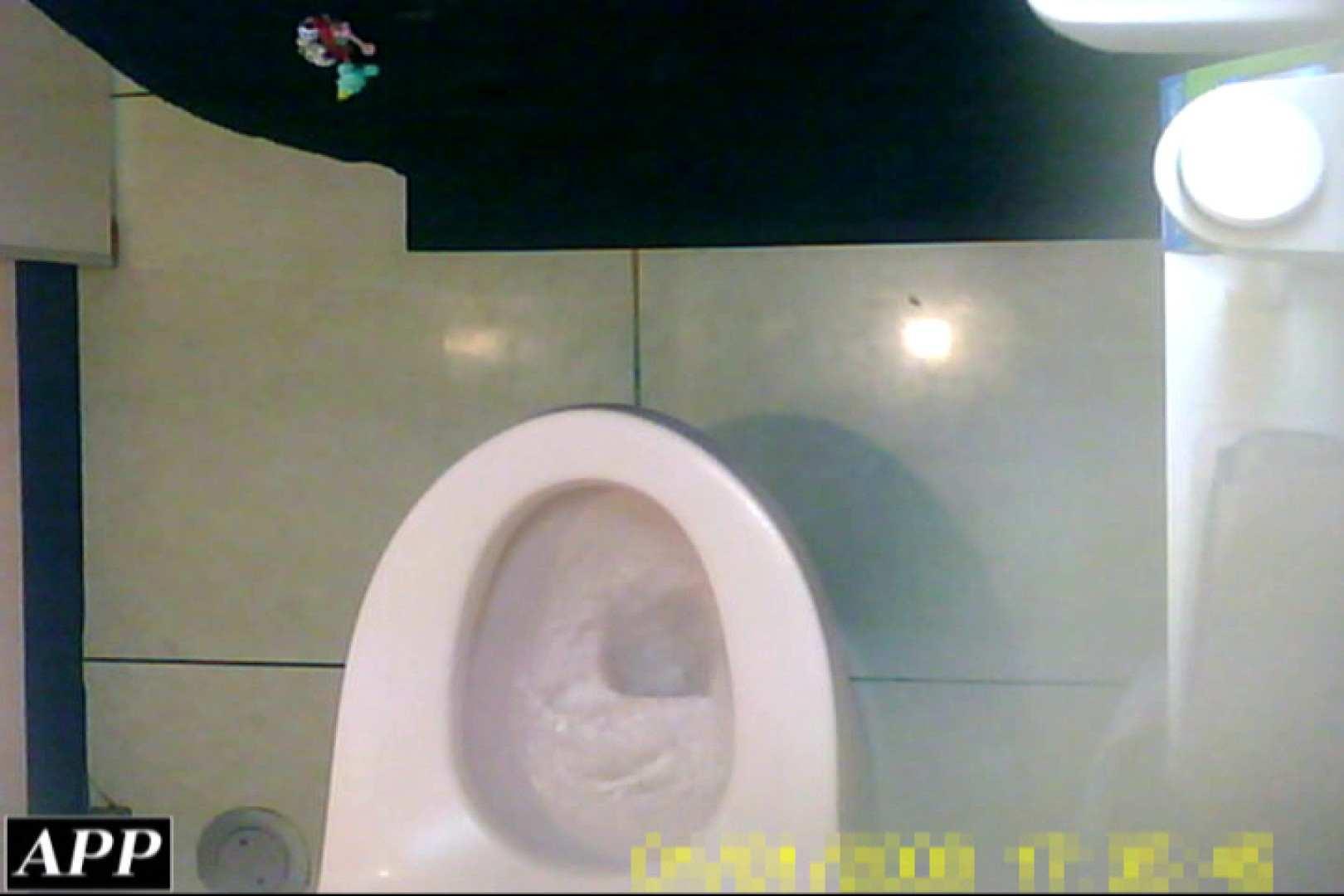 3視点洗面所 vol.019 美しいOLの裸体  75pic 18