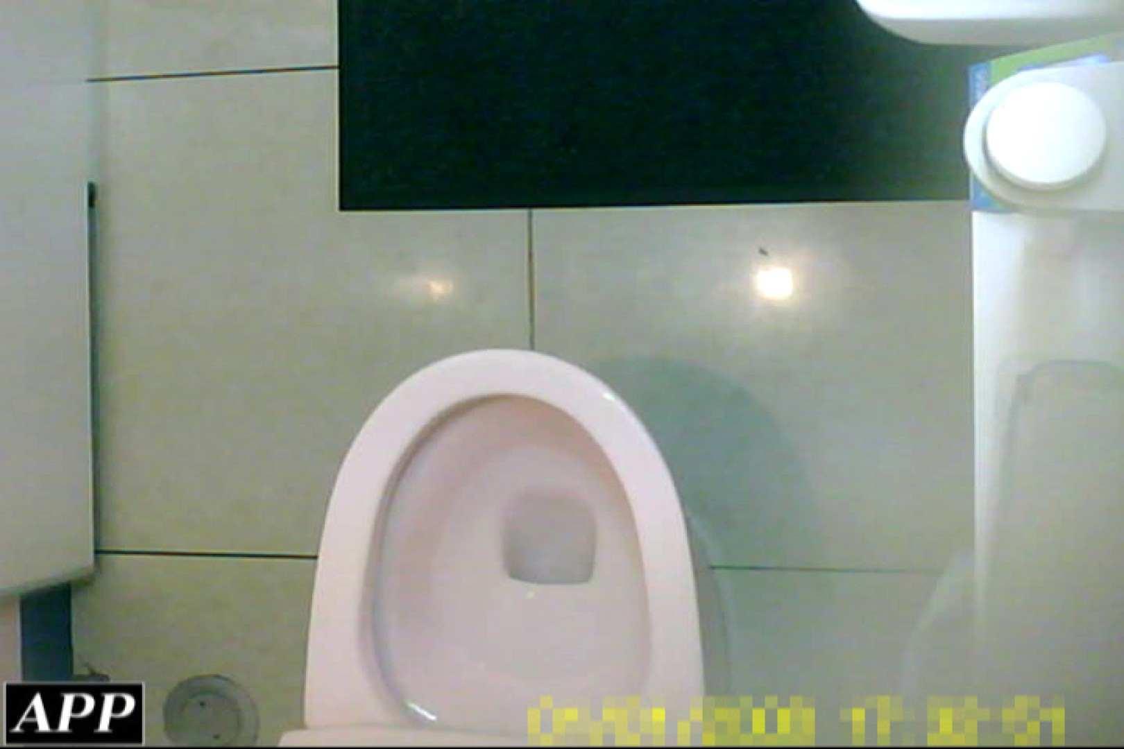 3視点洗面所 vol.019 美しいOLの裸体  75pic 72