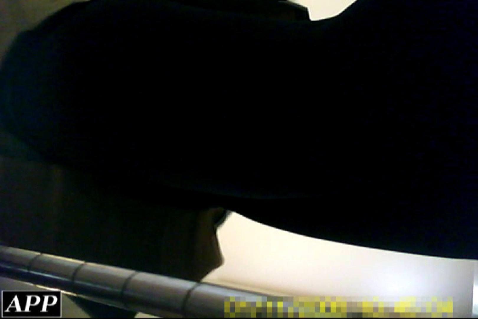 3視点洗面所 vol.024 美しいOLの裸体 | 洗面所突入  72pic 17