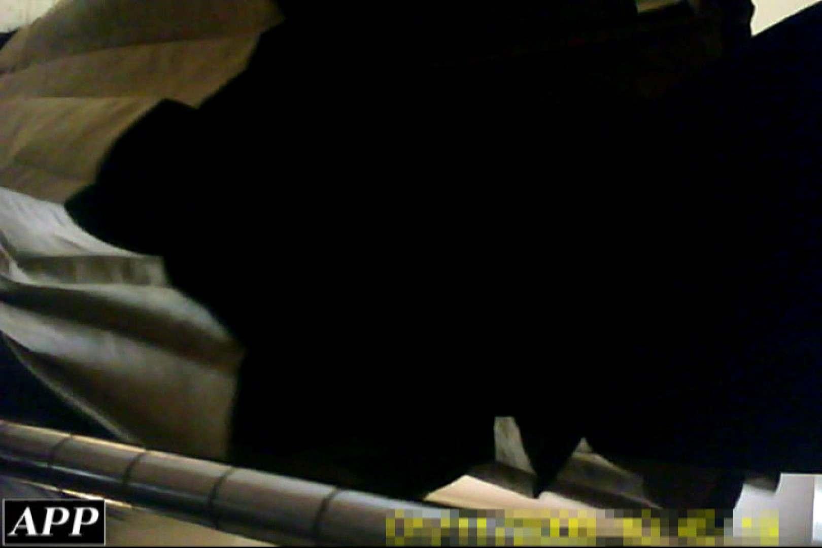 3視点洗面所 vol.024 美しいOLの裸体 | 洗面所突入  72pic 19