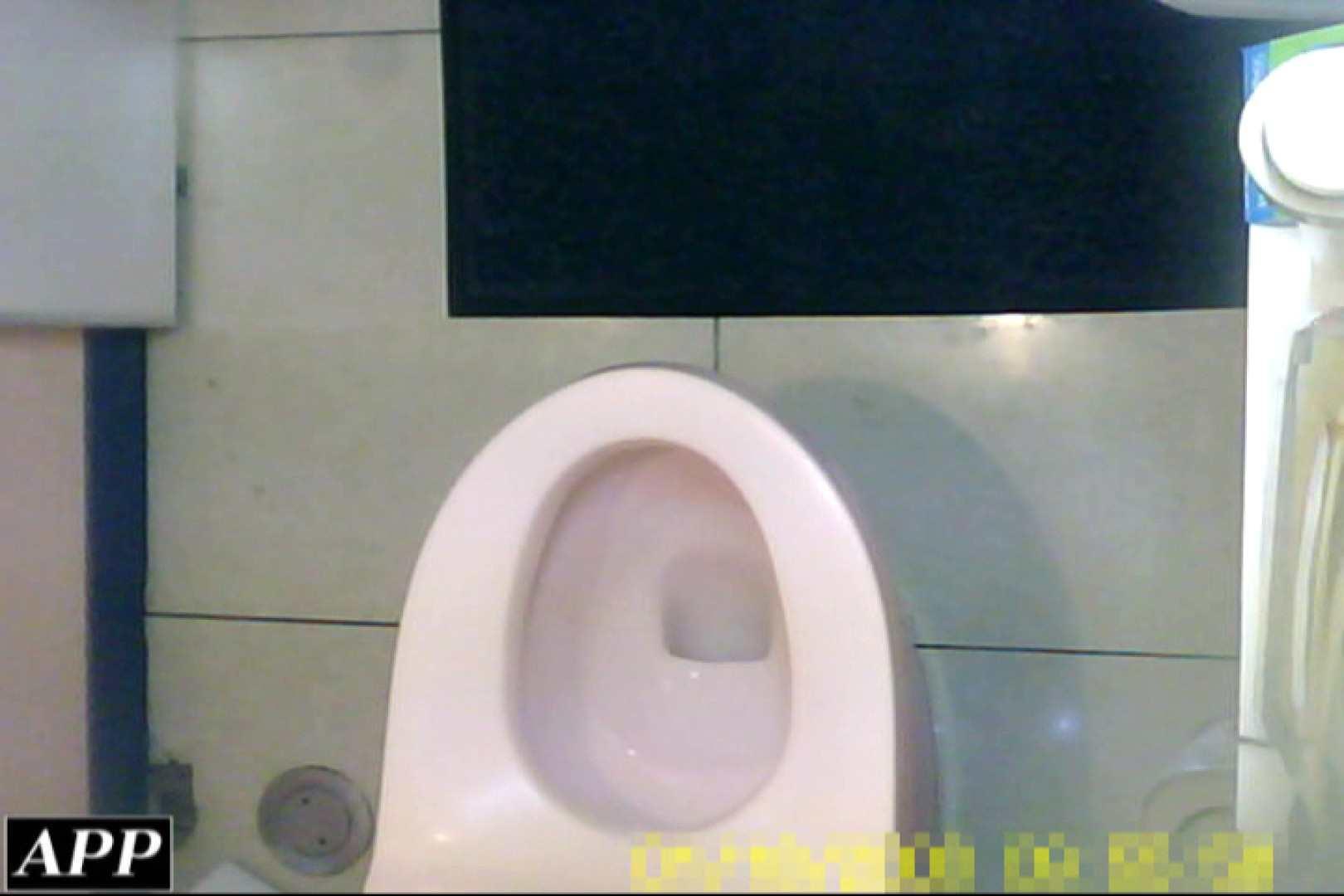 3視点洗面所 vol.024 美しいOLの裸体 | 洗面所突入  72pic 35