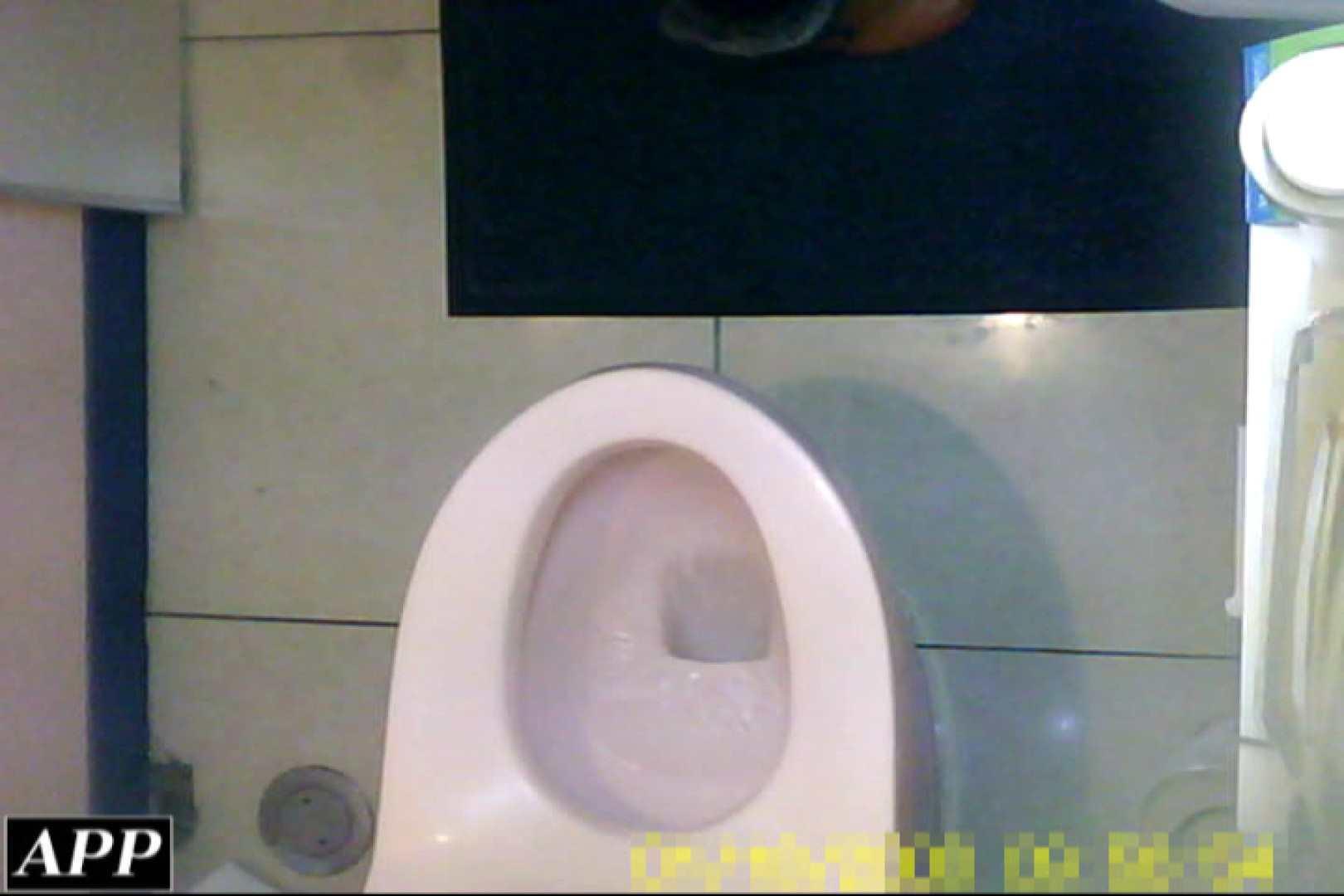 3視点洗面所 vol.024 美しいOLの裸体  72pic 42