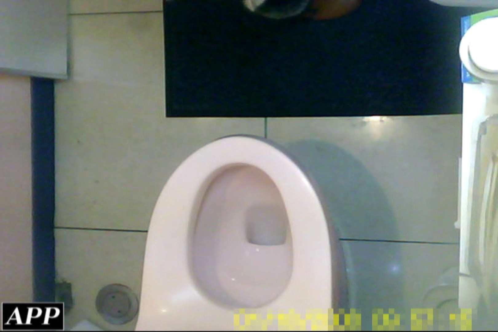 3視点洗面所 vol.024 美しいOLの裸体 | 洗面所突入  72pic 45