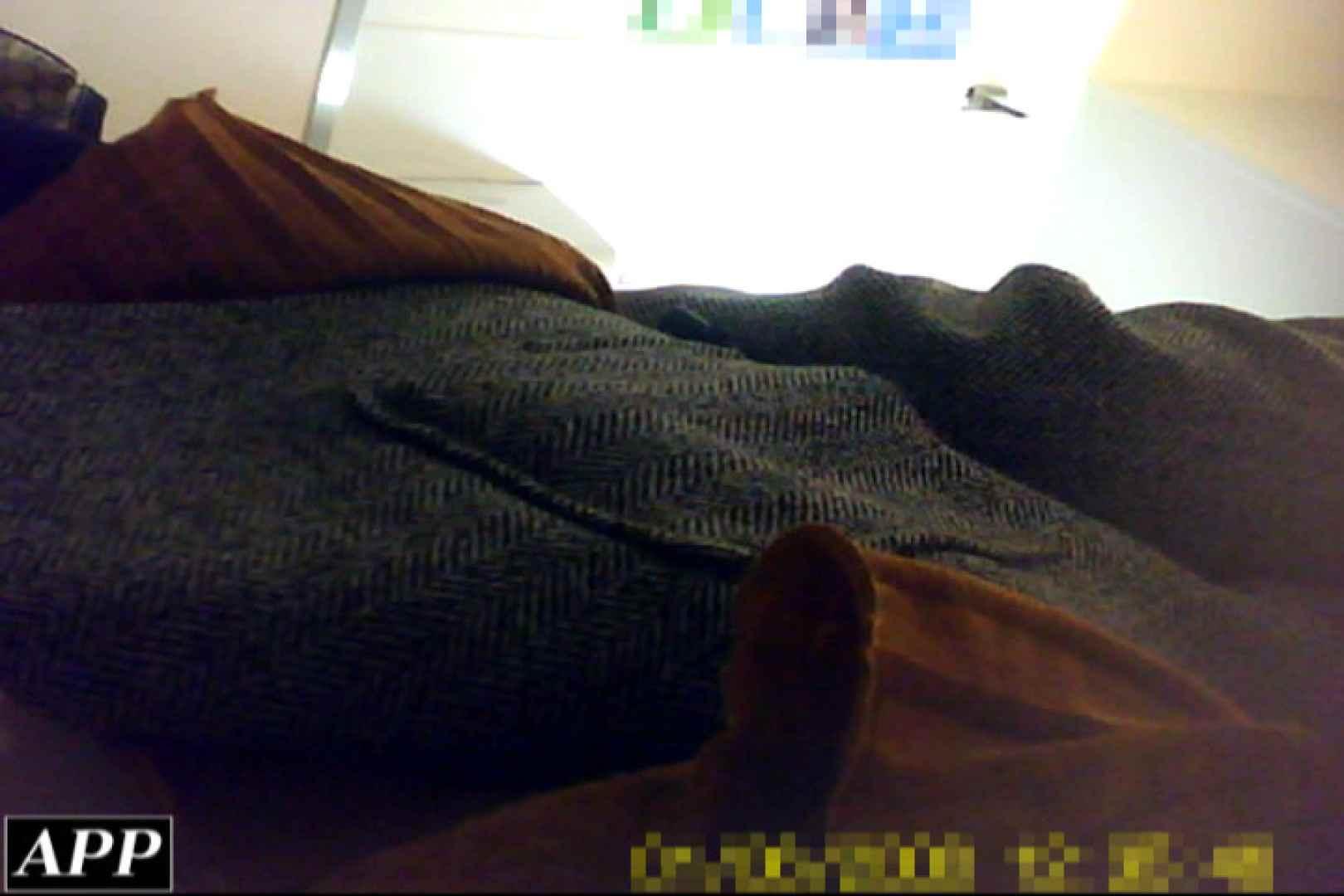 3視点洗面所 vol.025 洗面所突入 | 美しいOLの裸体  102pic 47
