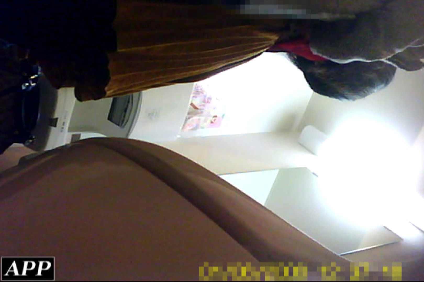 3視点洗面所 vol.025 洗面所突入 | 美しいOLの裸体  102pic 61