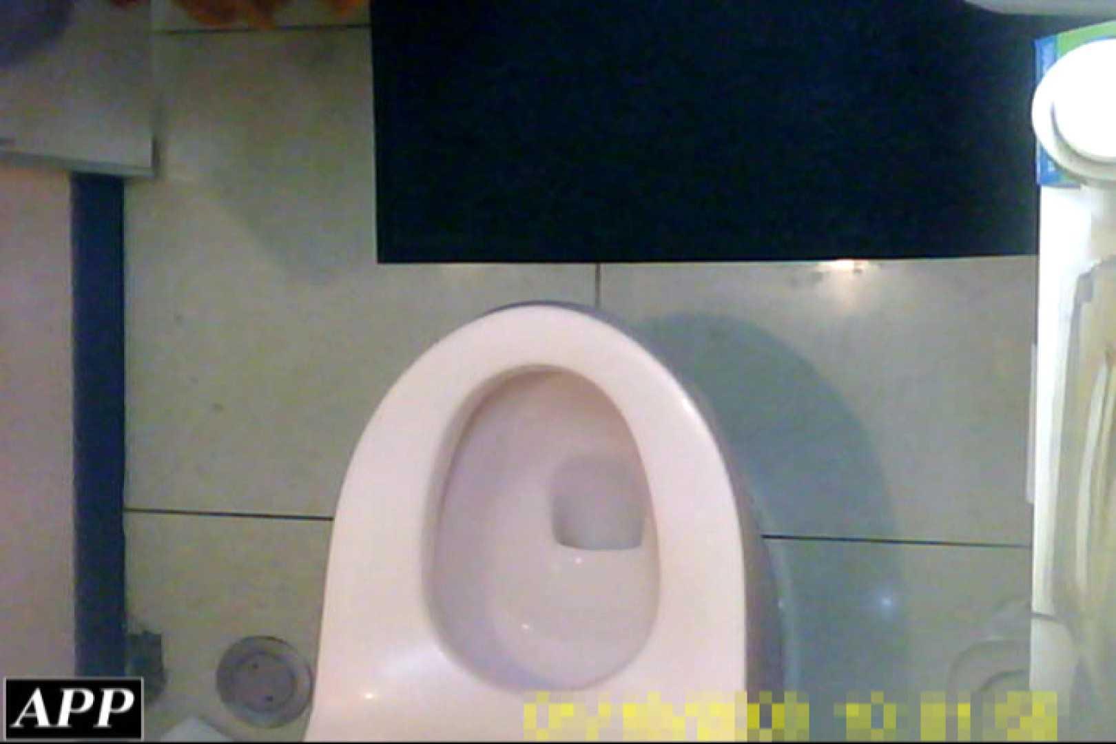 3視点洗面所 vol.025 洗面所突入 | 美しいOLの裸体  102pic 85