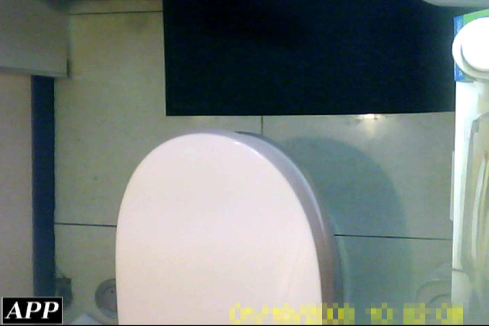 3視点洗面所 vol.025 洗面所突入 | 美しいOLの裸体  102pic 87