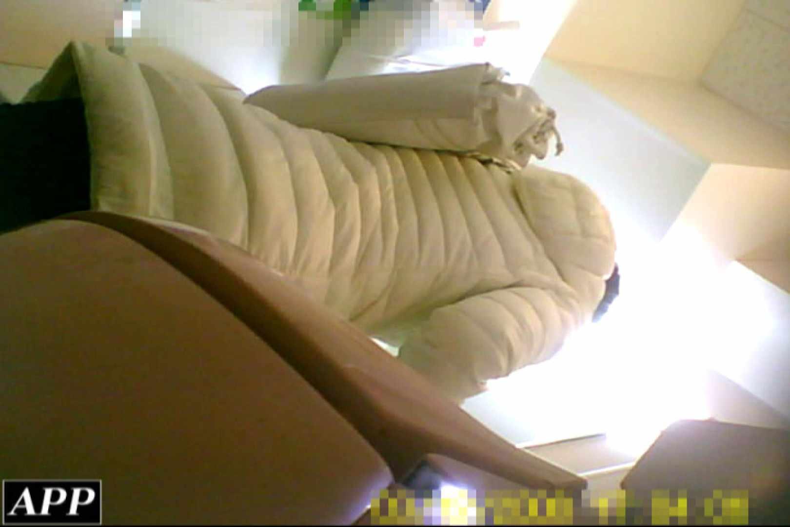 3視点洗面所 vol.030 洗面所突入   美しいOLの裸体  85pic 81