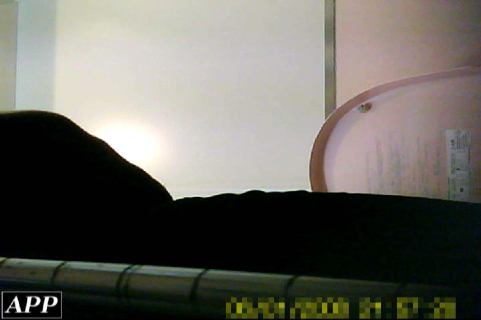 3視点洗面所 vol.031 美しいOLの裸体 | 洗面所突入  100pic 35