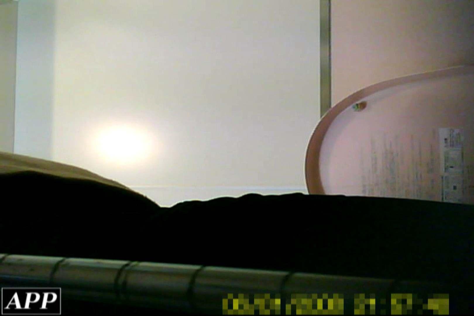 3視点洗面所 vol.031 美しいOLの裸体 | 洗面所突入  100pic 37