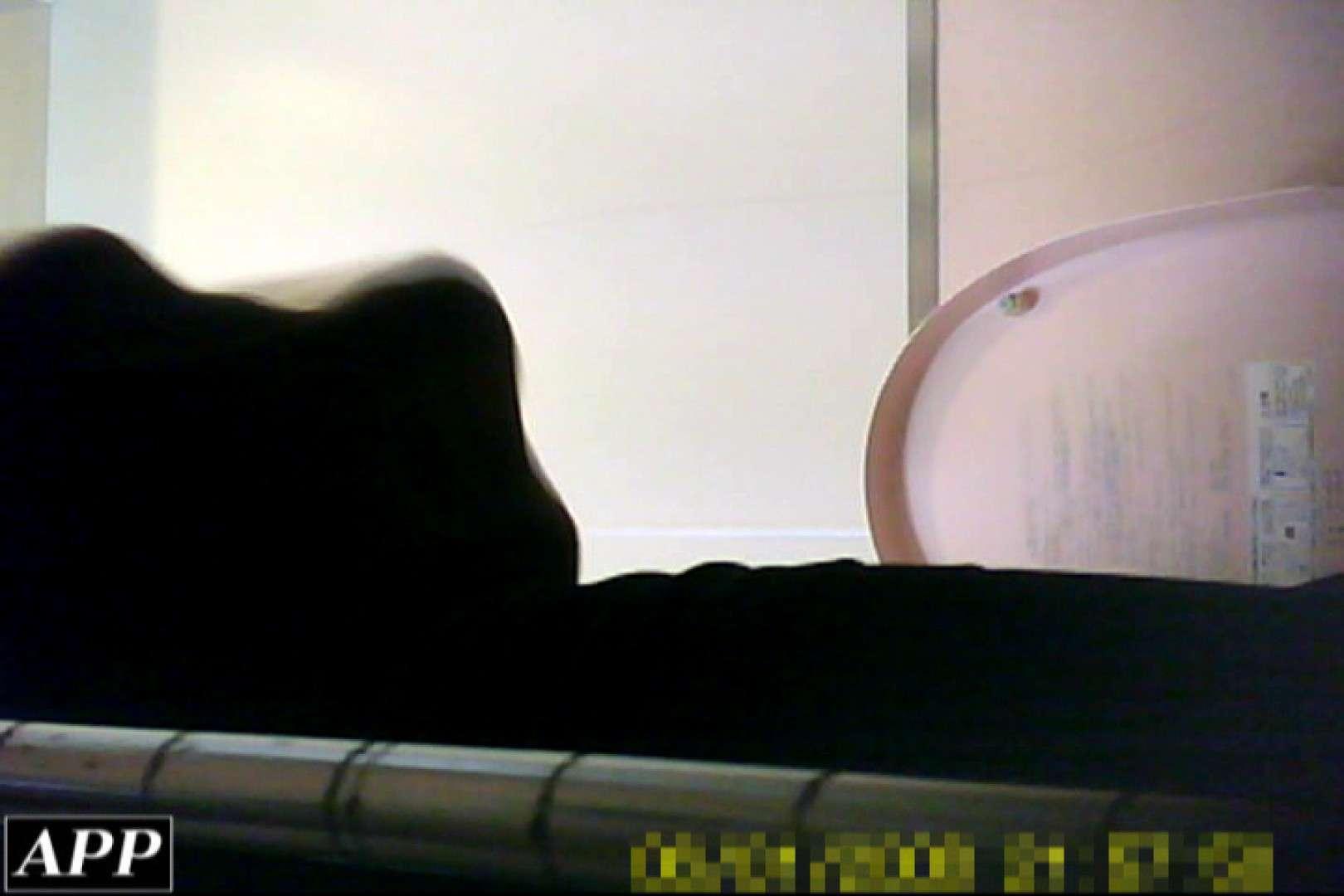3視点洗面所 vol.031 美しいOLの裸体  100pic 38