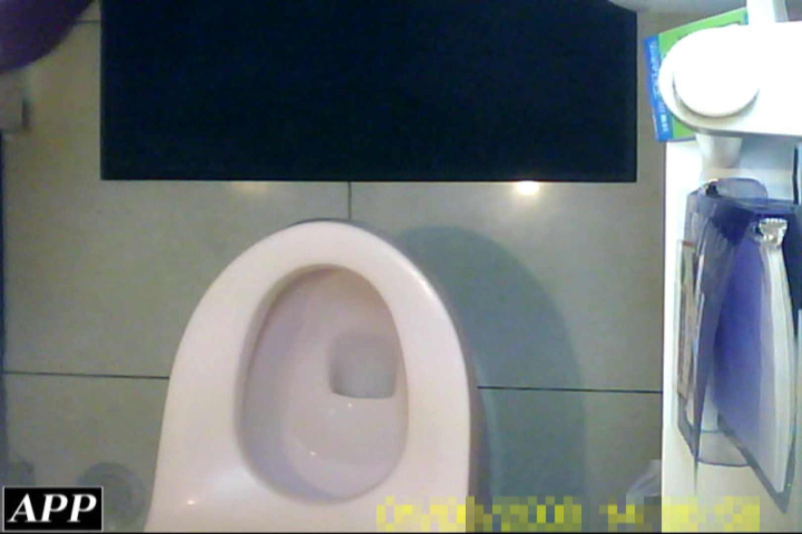 3視点洗面所 vol.031 美しいOLの裸体  100pic 66
