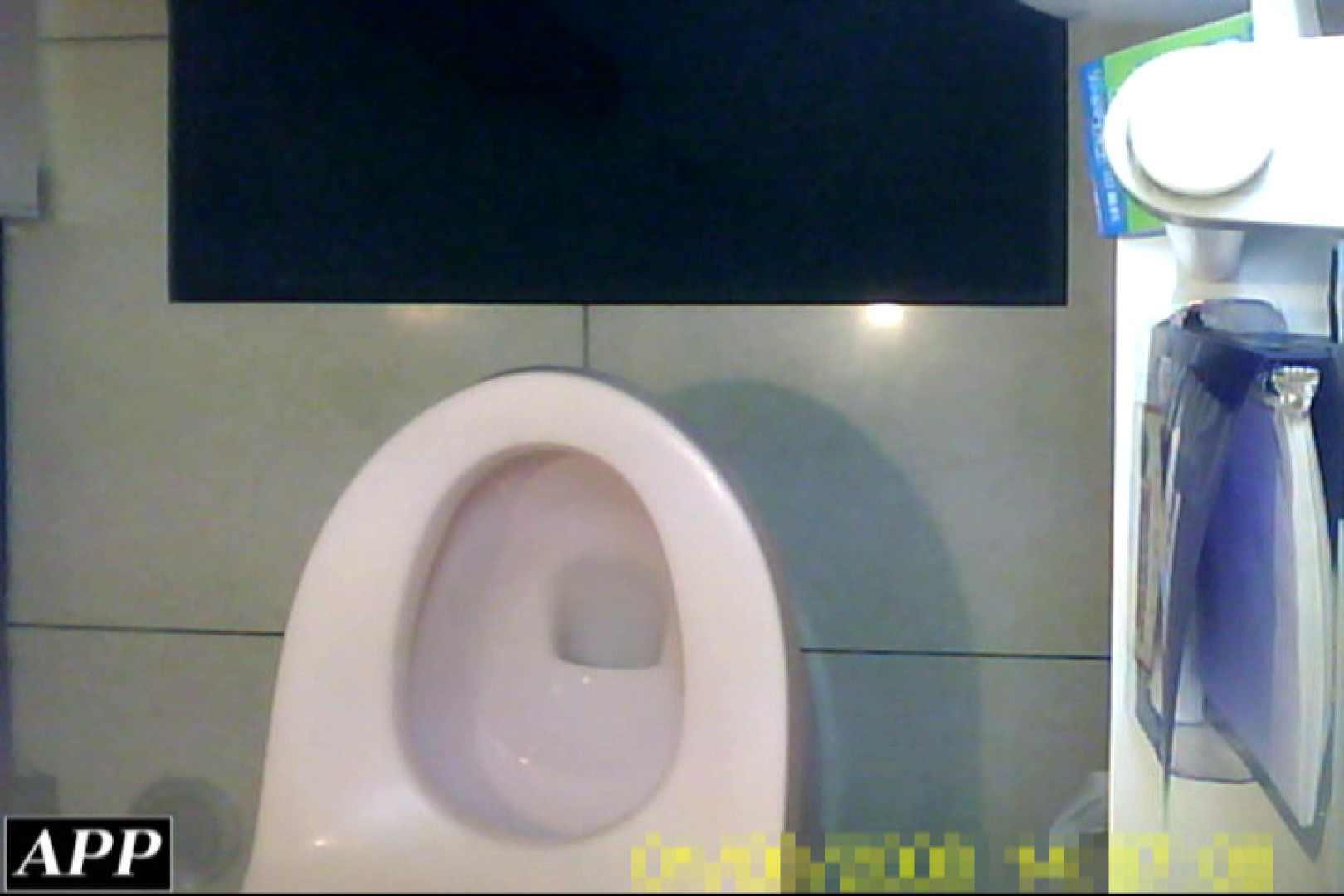 3視点洗面所 vol.031 美しいOLの裸体 | 洗面所突入  100pic 67