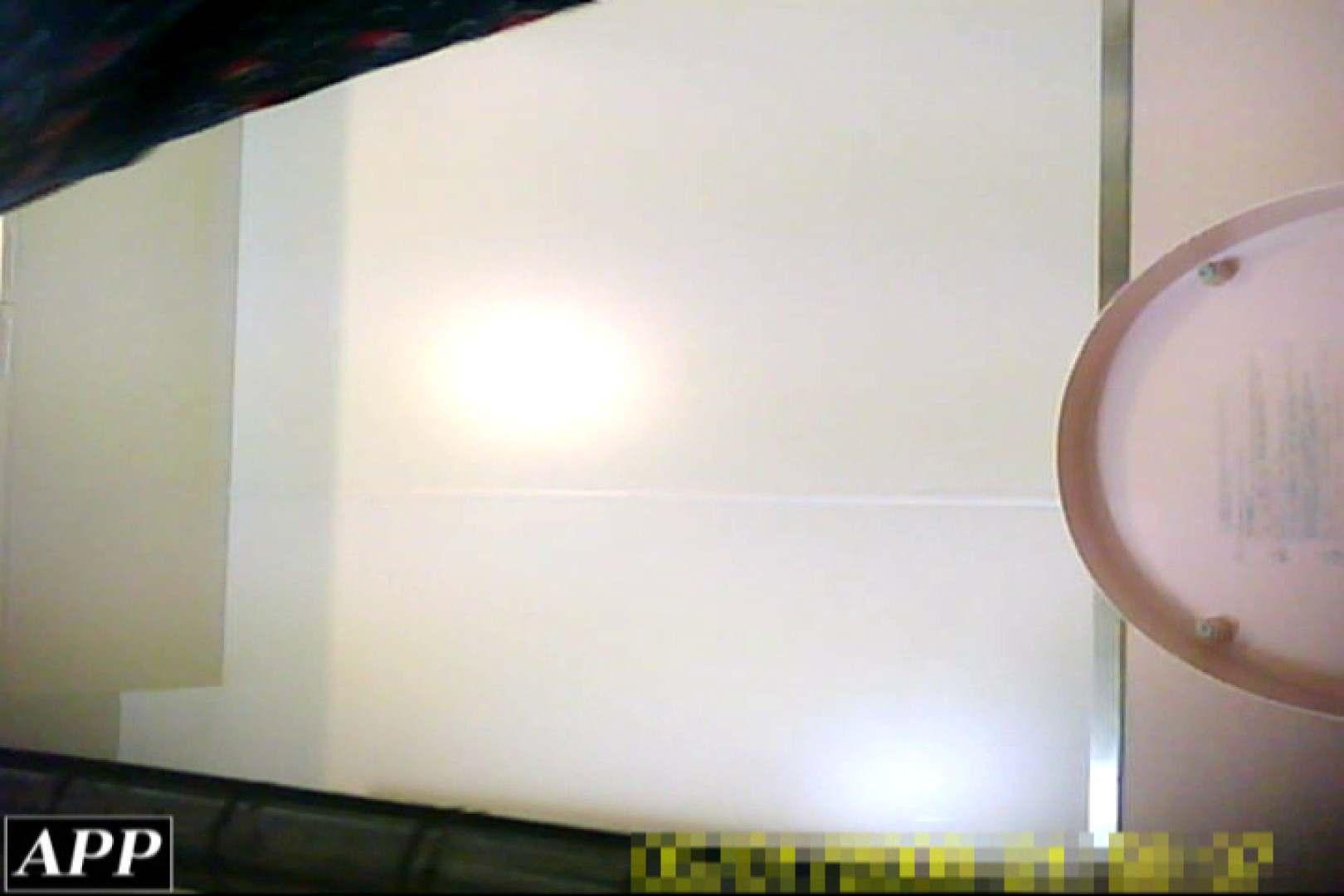 3視点洗面所 vol.031 美しいOLの裸体  100pic 94