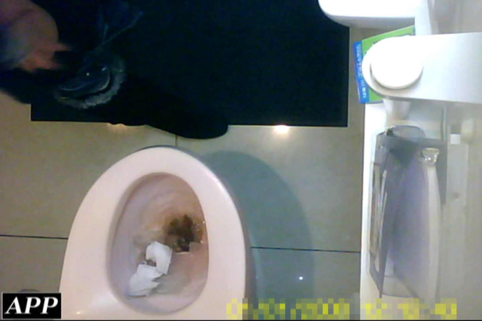 3視点洗面所 vol.035 洗面所突入   美しいOLの裸体  93pic 19