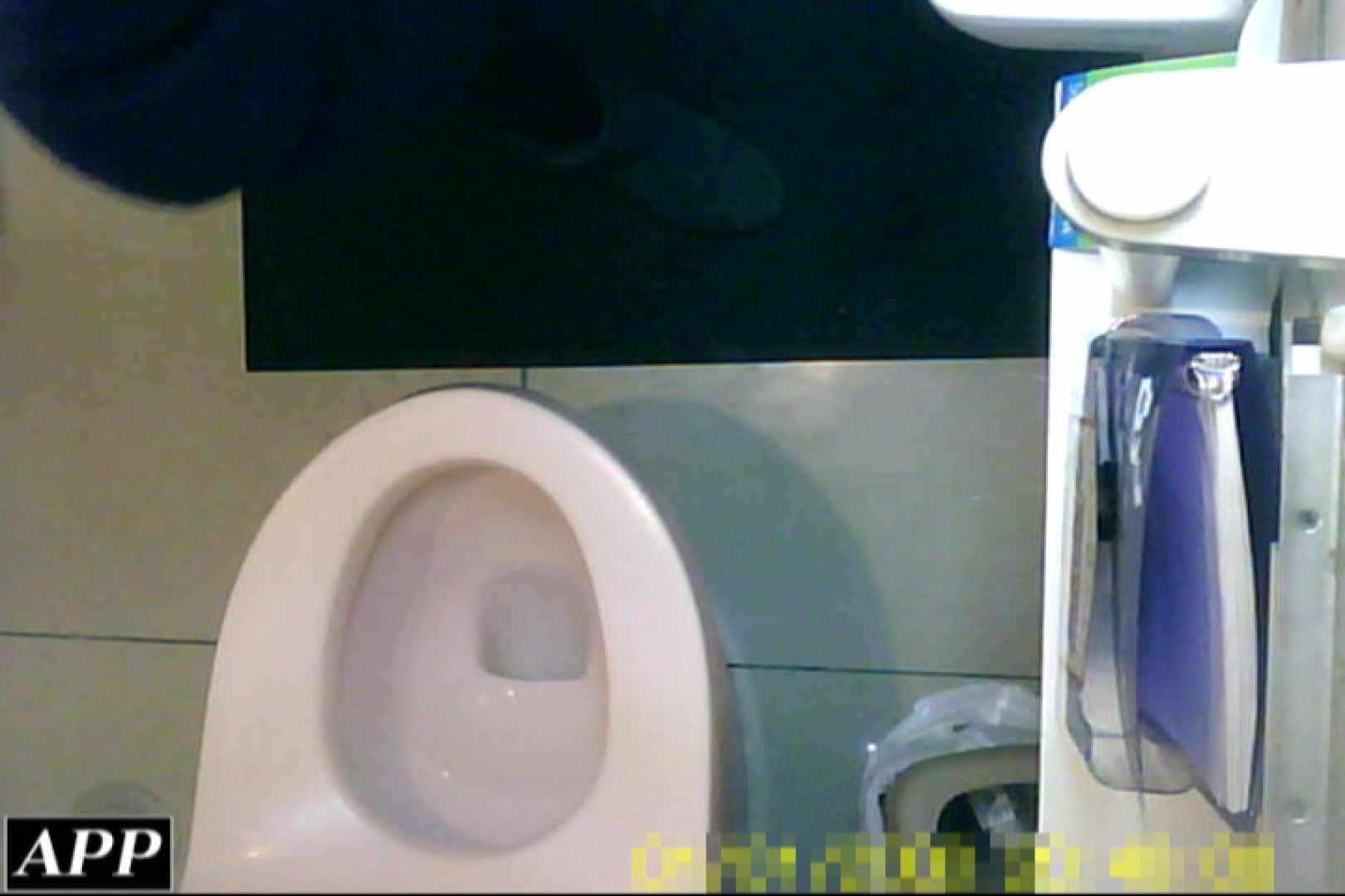 3視点洗面所 vol.035 洗面所突入   美しいOLの裸体  93pic 71