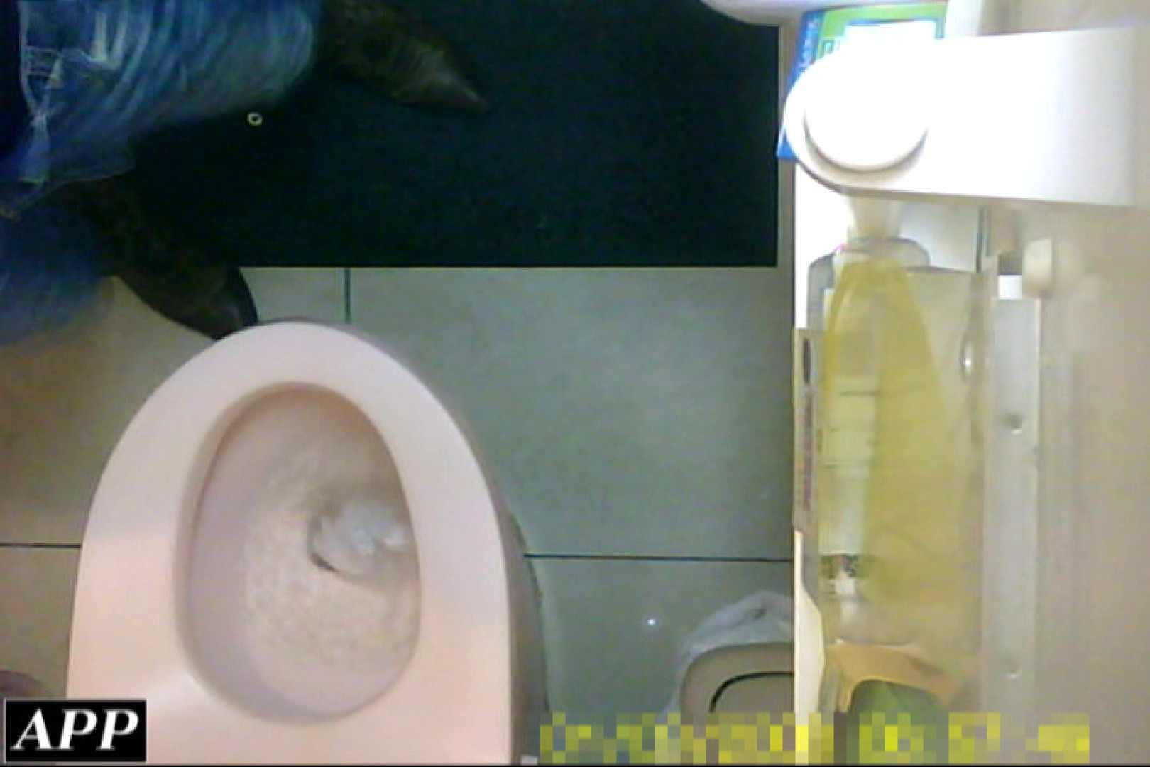 3視点洗面所 vol.037 美しいOLの裸体   洗面所突入  103pic 23